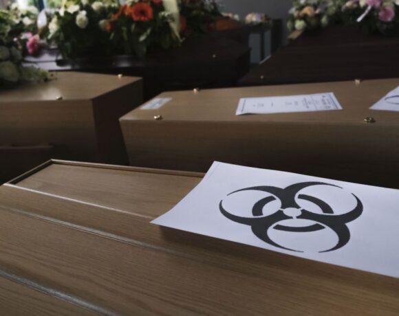 Κοροναϊός : SOS από τον ΠΟΥ – Η εκτόξευση κρουσμάτων παγκοσμίως θα φέρει αύξηση θανάτων