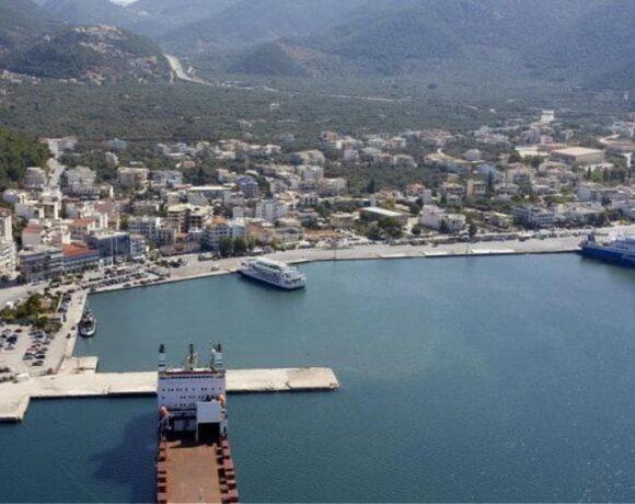 Λιμάνι Ηγουμενίτσας: Ποιοι είναι οι εννέα υποψήφιοι επενδυτές