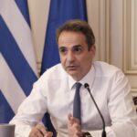 Μητσοτάκης στην Εθνική Αρχή Διαφάνειας: «Σαράκι που τρώει την κοινωνία από μέσα η διαφθορά»