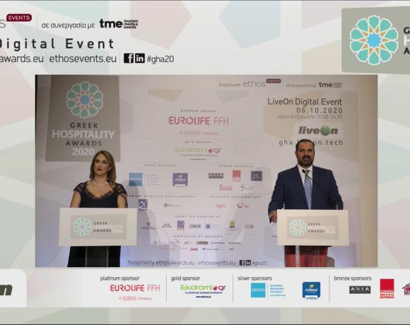 Οι νικητές των Greek Hospitality Awards 2020