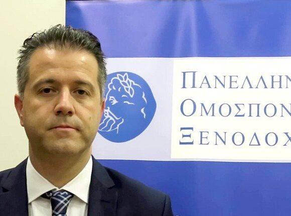 Πανελλήνια Ομοσπονδία Ξενοδόχων: Ο Γρηγόρης Τάσιος τις περισσότερες ψήφους στις αρχαιρεσίες