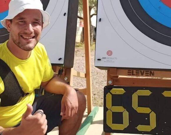 Πανελλήνιο ρεκόρ στο Ολυμπιακό τόξο