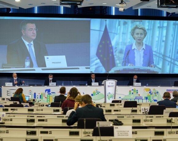 Παρουσίαση των Περιφερειών και των Δήμων της Ευρώπης στη σύνοδο της Ευρωπαϊκής Επιτροπής των Περιφερειών