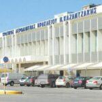 Προσωρινή ολιγόωρη αναστολή λειτουργίας αεροδρόμιου Ηρακλείου λόγω κακοκαιρίας