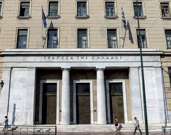 «Πρωταθλήτρια» στα κόκκινα δάνεια η Ελλάδα – «Αποκαλυπτήρια» της Bad Bank στους τραπεζίτες