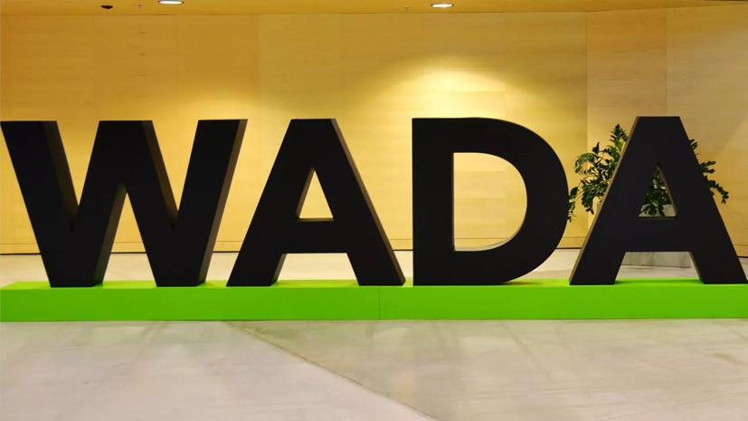 Σημαντικές αλλαγές στον κώδικα της WADA από το 2021