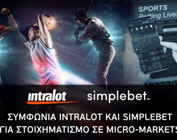 Συμφωνία INTRALOT και Simplebet για Στοιχηματισμό σε Micro-Markets