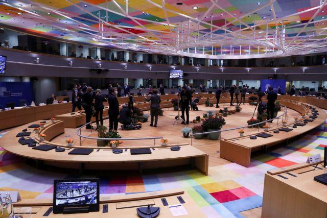 Σύνοδος Κορυφής : Ο Μισέλ ζήτησε από τους ηγέτες να παραδώσουν κινητά και tablets