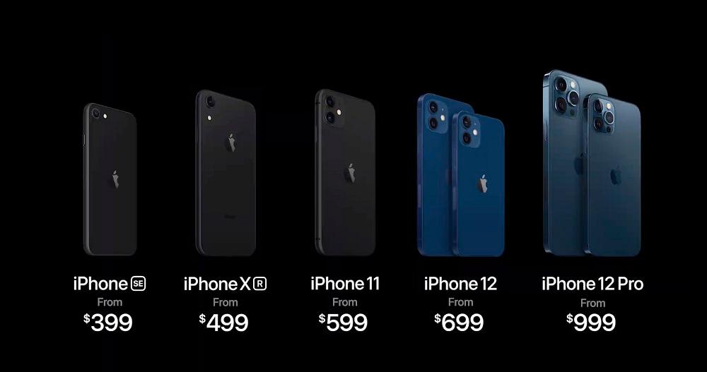 Τα παλαιότερα iPhone που θα συνεχίσουν να πωλούνται και οι τιμές τους