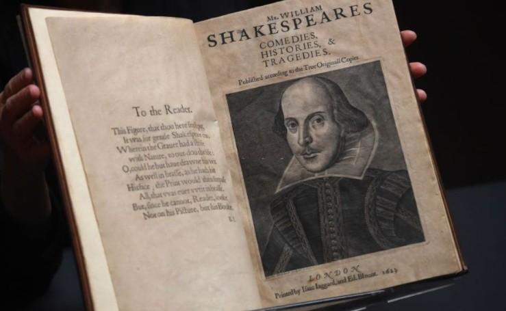 Τιμή ρεκόρ για το «Πρώτο Βιβλίο» του Ουίλιαμ Σαίξπηρ