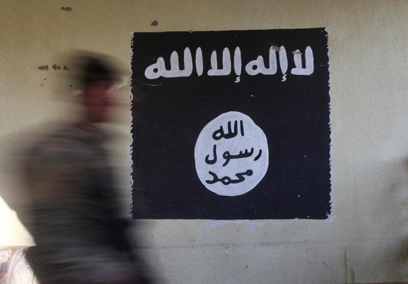Το Ισλαμικό Κράτος κήρυξε τον «πόλεμο» στη Σαουδική Αραβία
