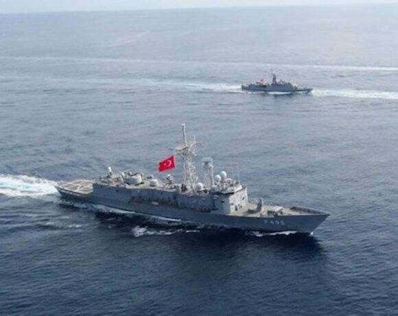 Τουρκία: Τρεις NAVTEX για τις 27, 28 και 29 Οκτωβρίου
