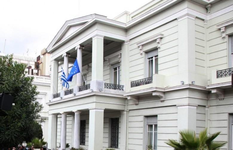ΥΠΕΞ: Η Τουρκία αναδεικνύει το αδιέξοδο στο οποίο έχει περιέλθει από τις δικές της επιλογές