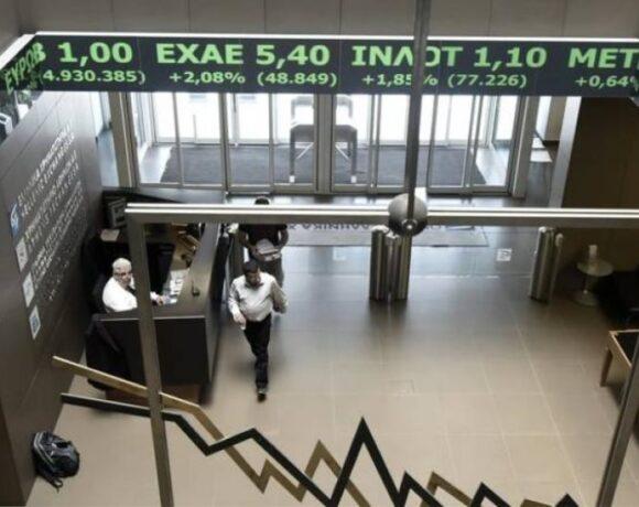 ΧΑ: Σε χαμηλό 7μήνου ο Γενικός Δείκτης – Συνεχίζεται το «σφυροκόπημα» των τραπεζών