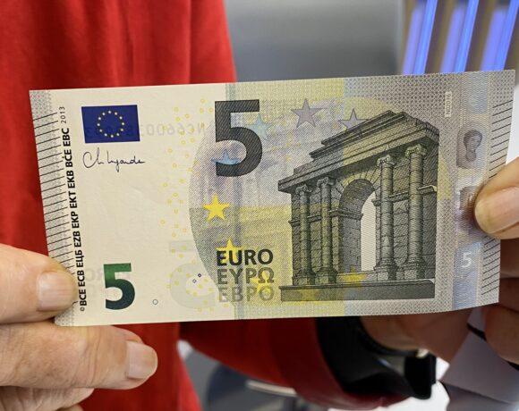 Χαρτονομίσματα των 5 ευρώ με την υπογραφή της Λαγκάρντ