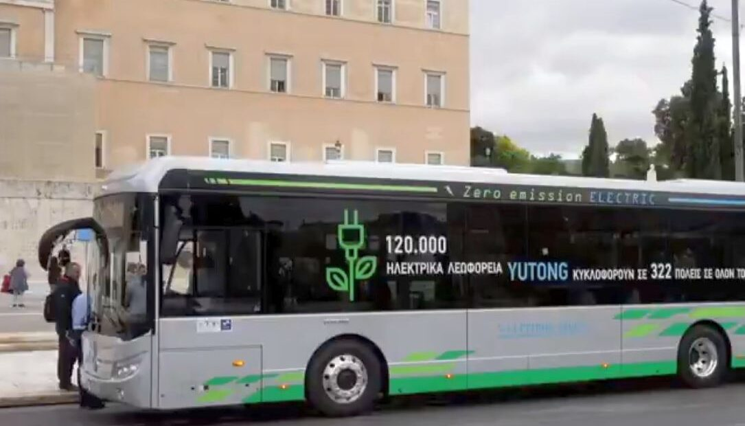 Electric Bus Test Run Taking Place in Athens Center