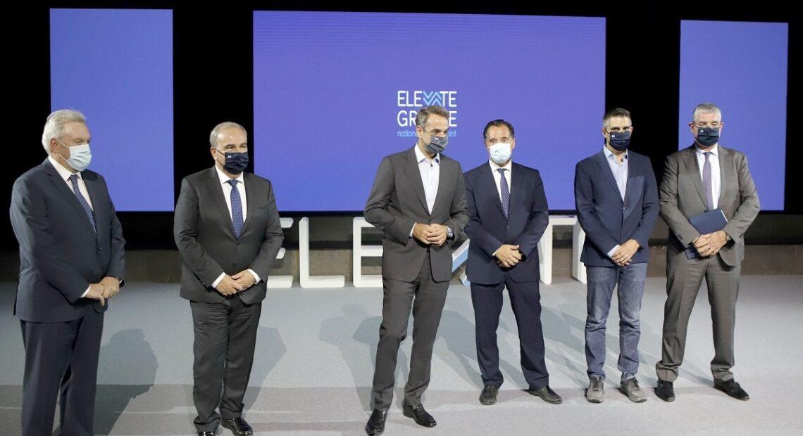 Elevate Greece: H νέα ηλεκτρονική πλατφόρμα για τις νεοφυείς επιχειρήσεις