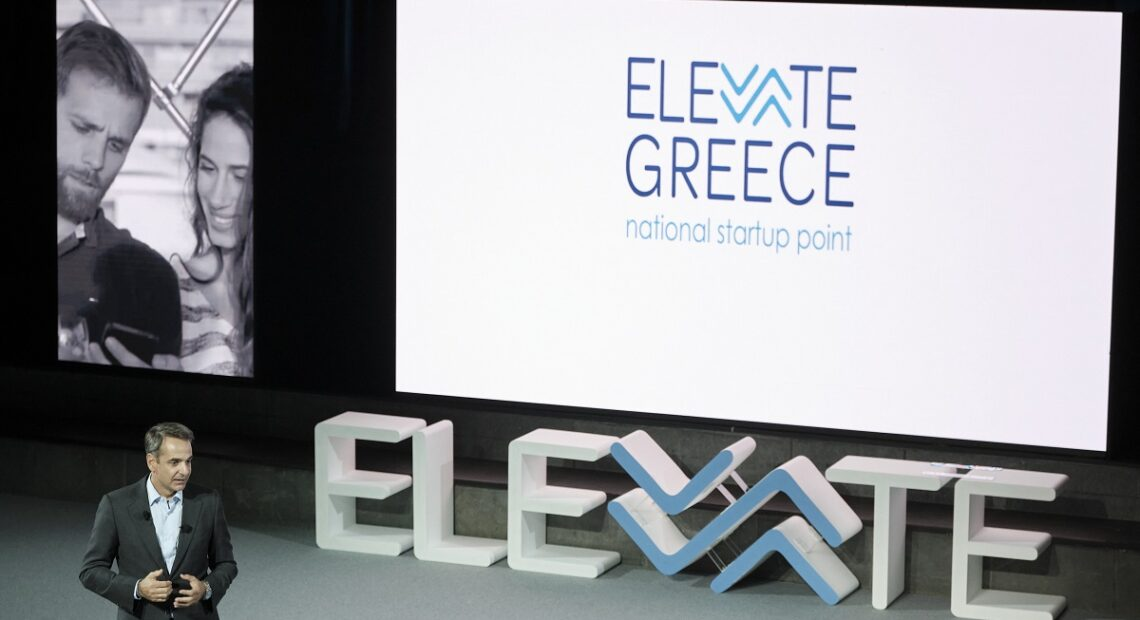 'Elevate Greece' Startup Platform Attracting Hundreds of Applications