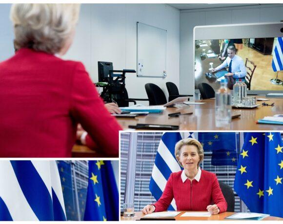 Greek PM – EU Commission Chief Discuss Fair Migration Management