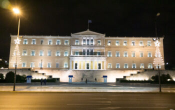Guidance on Greece's Covid-19 Rules for Masks and Curfew