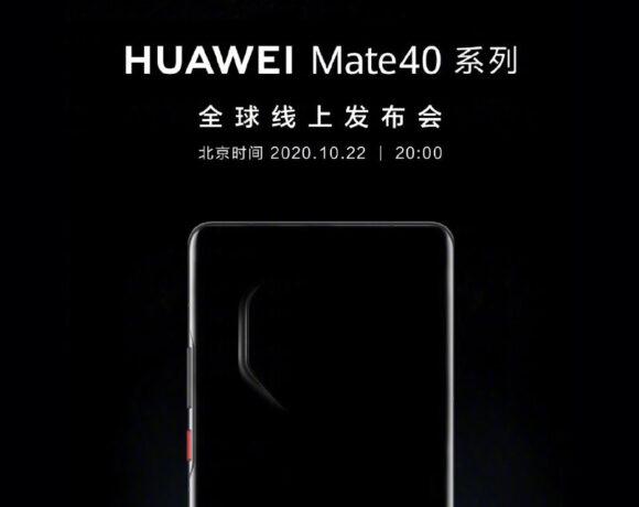 Huawei Mate 40: Teaser αποκαλύπτει ότι θα έχουν οκτάγωνο module καμερών