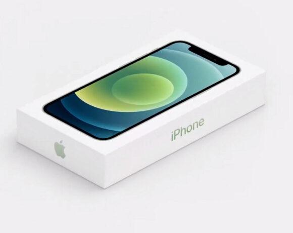 iPhone 11: Βίντεο με τη νέα, μικρότερη συσκευασία αγοράς