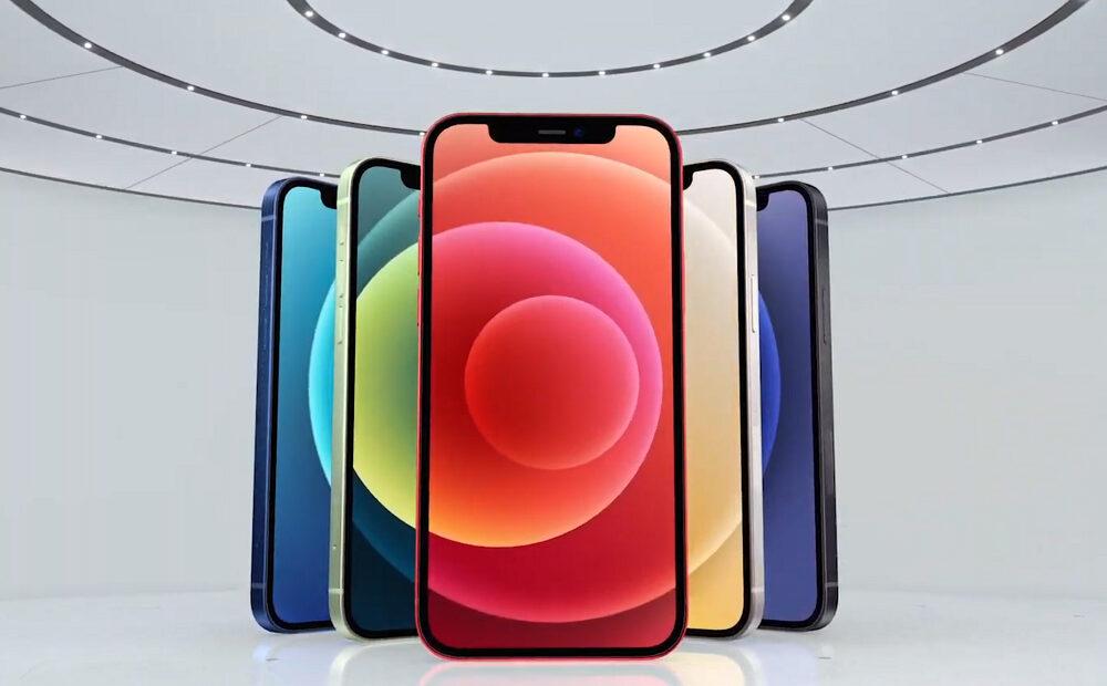 iPhone 12: Επίσημα με διπλό σύστημα κάμερας και OLED οθόνη