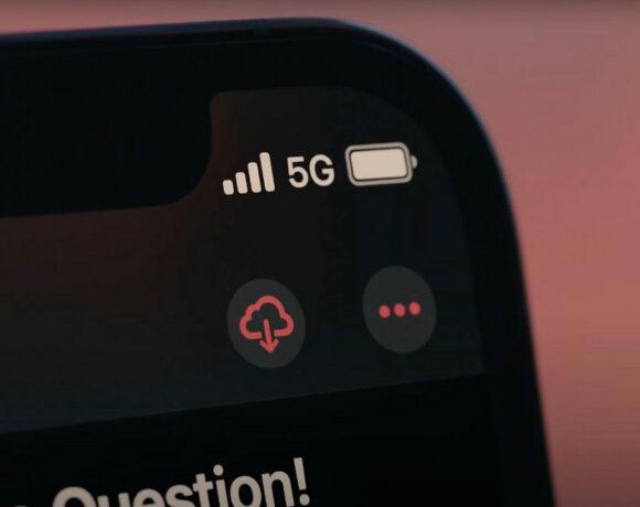 iPhone 12: Χρησιμοποιεί το παλιό 5G modem της Qualcomm