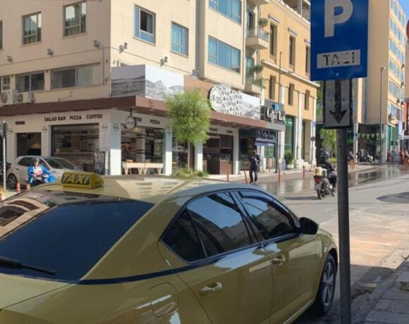 Municipality of Athens Announces Eight New Taxi Ranks