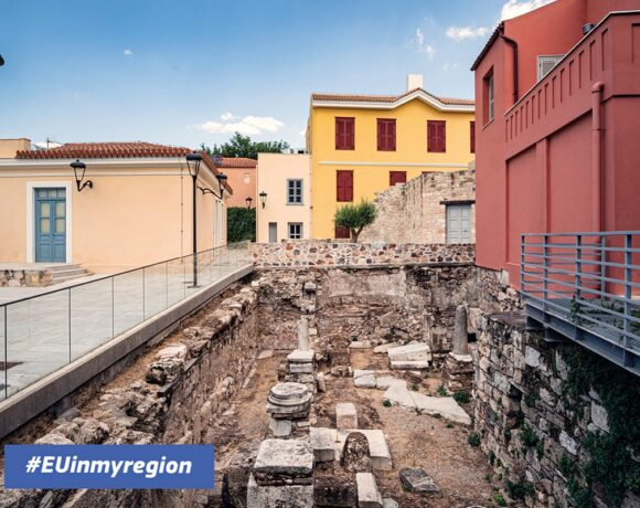 Museum of Modern Greek Culture Among Winners of #EUinmyRegion Postcard Contest
