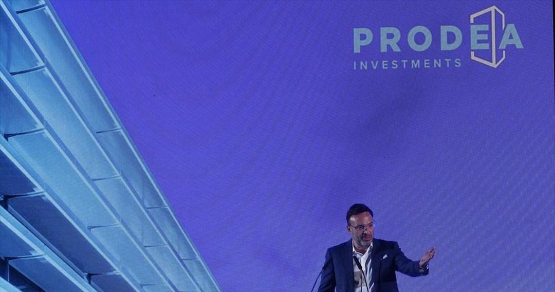 Prodea Investments: Επιβεβαιώνει το ενδιαφέρον για τα ακίνητά της στην Ιταλία