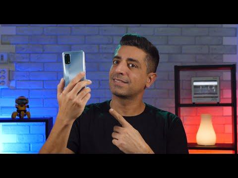 Realme 7 Pro review: To 7 το καλό, το προσιτό