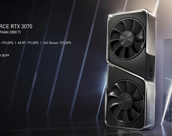 RTX 3070: Θα καθυστερήσει η κυκλοφορία της για εγγυημένο stock