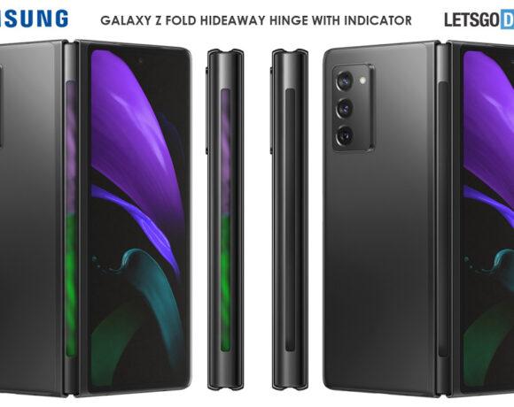 Samsung Galaxy Z Fold: Νέα πατέντα με φωτισμό LED στο hinge