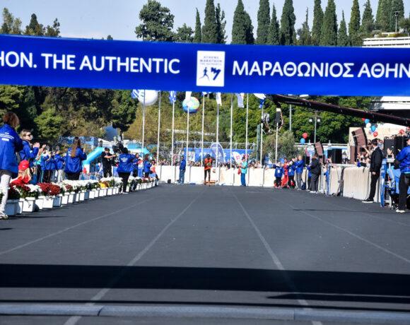 Special Virtual Athens Marathon 2020 Announced for November