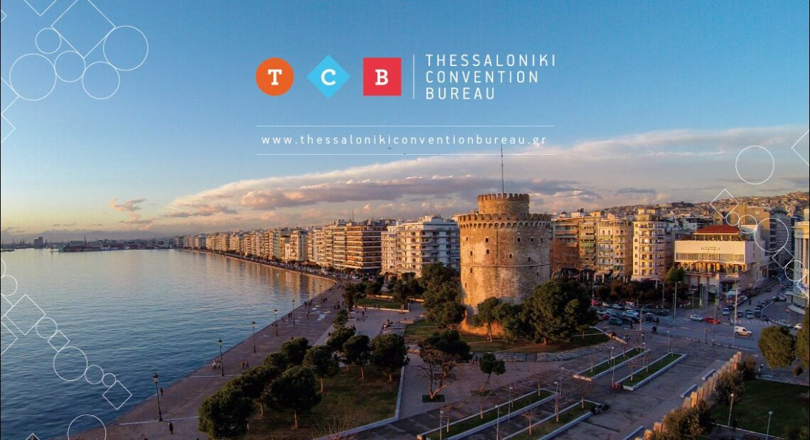 Thessaloniki Conference Organizers Want Clear Operations Framework