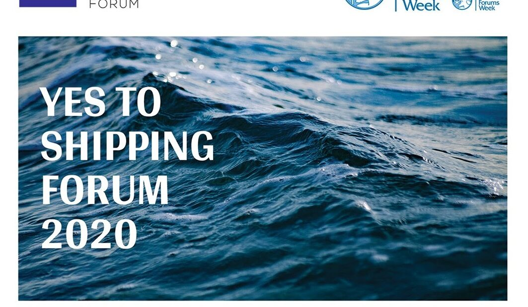 To YES to Shipping Forum 2020 έρχεται στις 29 Οκτωβρίου