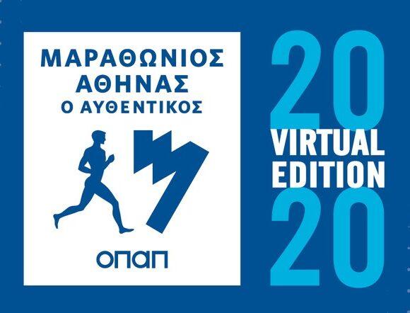 Virtual Athens Marathon 2020: How to Register