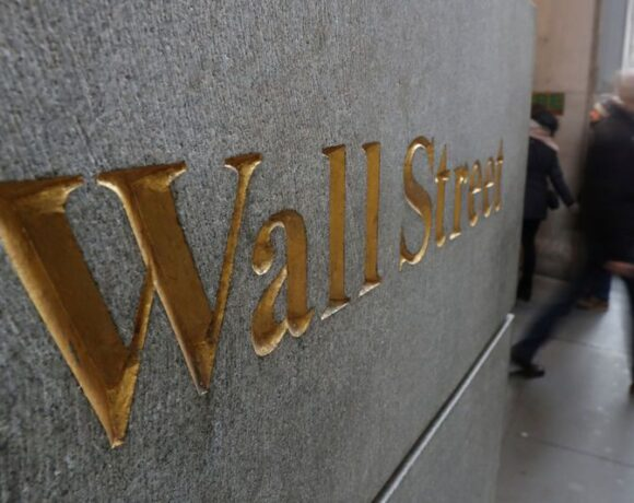 Wall Street: Η αβεβαιότητα για την αμερικανική οικονομία διατήρησε τους δείκτες σε αρνητικό έδαφος