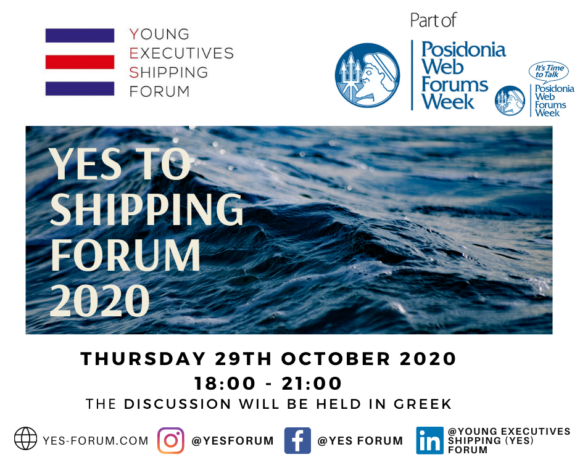 YES to Shipping Forum 2020 Joins Posidonia Web Forums Week