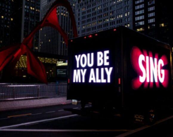 «You Be My Ally» : H συμμετοχή στις τέχνες εν μέσω πανδημίας