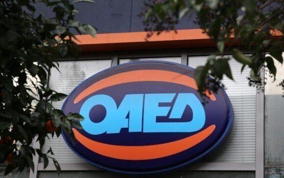 400 ευρώ ΟΑΕΔ: Ποιοι θα λάβουν το έκτακτο επίδομα