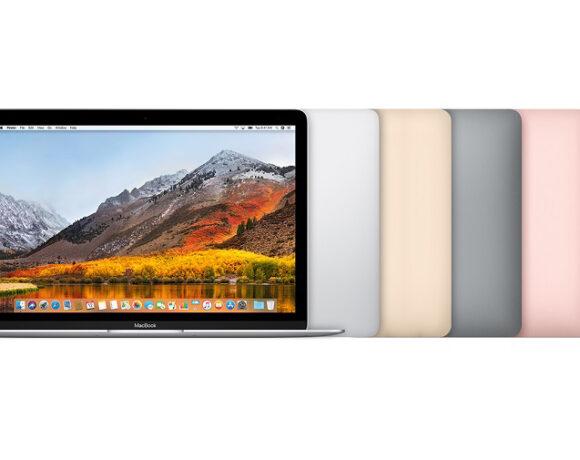 Apple A14X Bionic: Ξεπερνάει σε επιδόσεις το MacBook Pro 16″ με Core i9