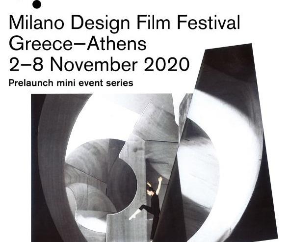 Athens to Host Mini Film Festival for Art of Design