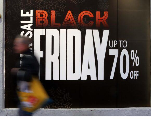 Black Friday: «Άσπρη μέρα» για διαδικτυακά φαρμακεία και σούπερ μάρκετ