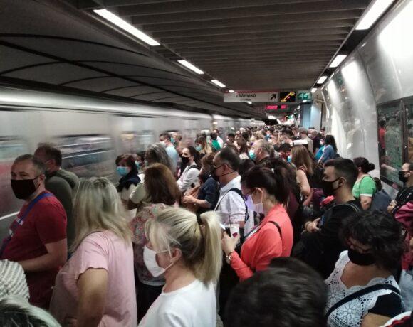 Απεργία: Τα Μέσα Μαζικής Μεταφοράς που απεργούν στις 26 Νοεμβρίου (vid)