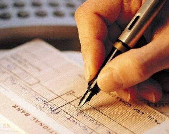 ΕΒΕΠ: Ορθή η επανάληψη ρύθμισης και μέριμνας για εκδότες και κομιστές επιταγών