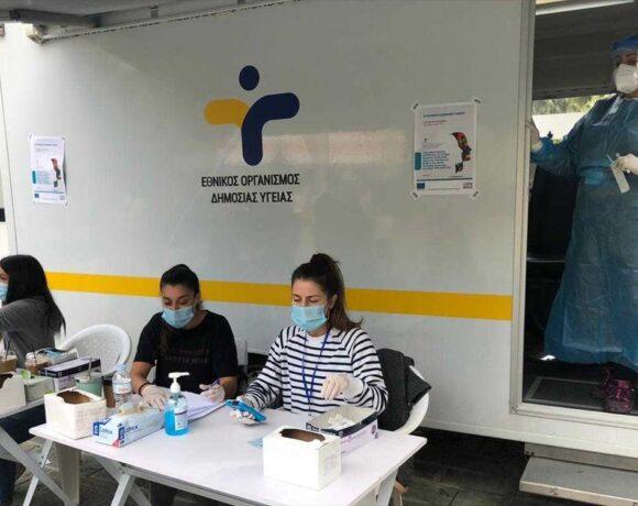 ΕΟΔΥ: Σε 975 rapid test ανά την Ελλάδα εντοπίσθηκαν 40 κρούσματα κορωνοϊού