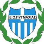 ΕΟΠ: «Απόλυτη στήριξη στον υφυπουργό αθλητισμού»
