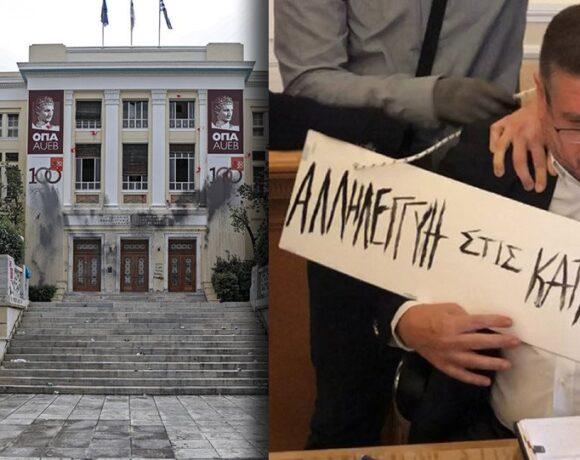 Επίθεση ΑΣΟΕΕ: Στα ίχνη των δραστών η ΕΛΑΣ